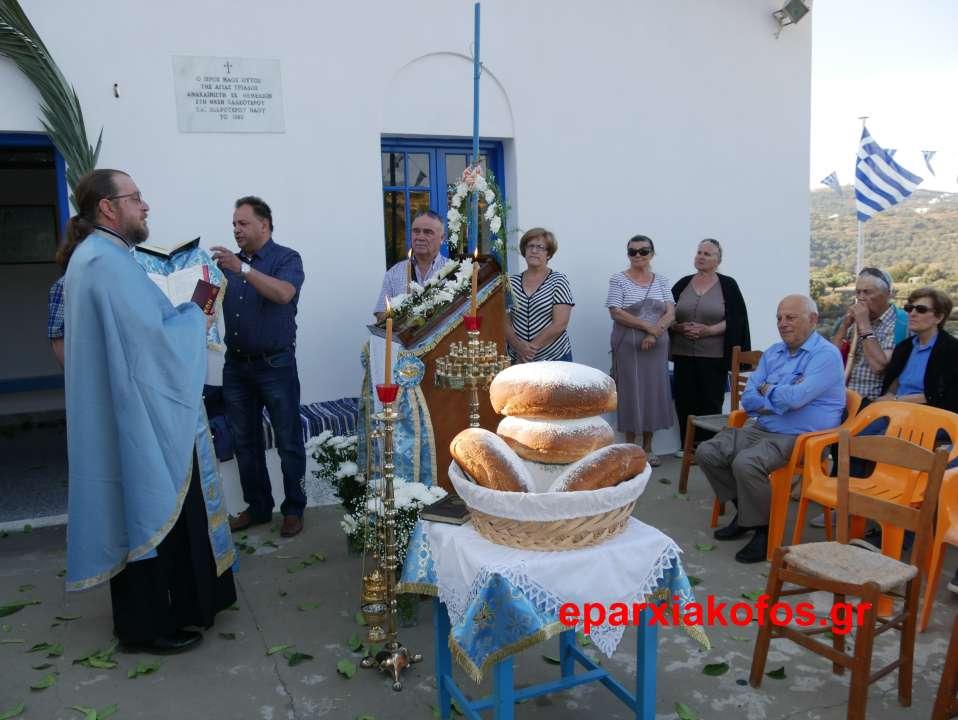 29. Άγιο Πνεύμα Μουγγού Σίφνουwtmk