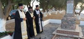Εκδήλωση μνήμης δώδεκα εκτελεσθέντων στον Ταυρωνίτη