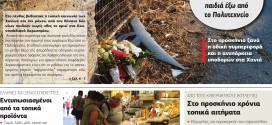 Λουλούδια και καντήλια στους άτυχους νέους που έχασαν τη ζωή τους στα Χανιά