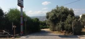 Ονοματοδοσία οδού στα Χανιά στη μνήμη του Κρητολόγου Στέργιου Σπανάκη