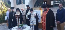 Έναρξη Β' Παγκοσμίου Συνεδρίου Αποκορωνιωτών και αποκαλυπτήρια ανδριάντα μητροπολίτου Ειρηναίου Γαλανάκη (Και βίντεο)