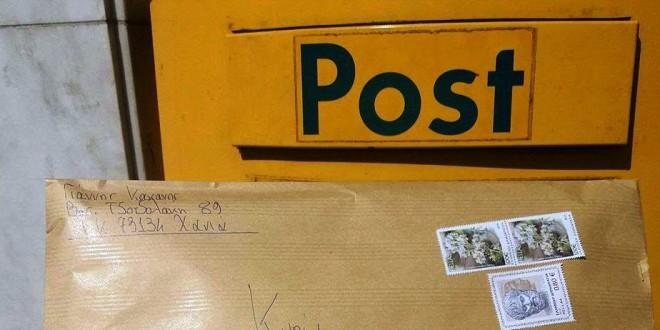 Περί ταχυδρομικών θυρίδων στα ΕΛΤΑ