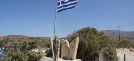 Λαφονήσια 2017: Στην ιστορική νησίδα Ελαφονήσι