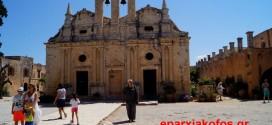 ΟΔΟΙΠΟΡΙΚΟ ΣΤΟ ΑΡΚΑΔΙ – Πόλος έλξης επισκεπτών το ιστορικό μοναστήρι του Ρεθύμνου