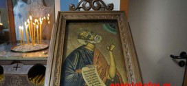 ΣΤΟ ΝΑΥΤΙΚΟ ΝΟΣΟΚΟΜΕΙΟ ΚΡΗΤΗΣ – Εορτάστηκε ο προφήτης Ιωνάς (Και βίντεο)