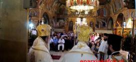 Με λαμπρότητα εορτάσθηκε ο Καθεδρικός Ιερός Ναός Παναγίας Μυρτιδιωτίσσης στη Σπηλιά (Και βίντεο)