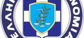 """ΔΙΑΣΩΣΗ ΛΕΜΠΙΔΑΚΗ –  Tο """"θαύμα"""" της Ελληνικής Αστυνομίας"""