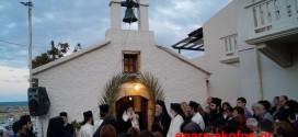 ΣΤΟ ΚΑΤΩ ΚΟΛΥΜΠΑΡΙ – Πανηγυρικός Εσπερινός του Αγίου Κυπριανού