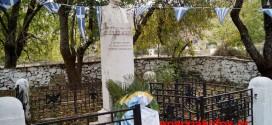 ΣΤΗΝ ΙΜΠΡΟ ΤΟΥ ΔΗΜΟΥ ΣΦΑΚΙΩΝ – Μνήμη Γεωργίου Ξενουδάκη (Και βίντεο)