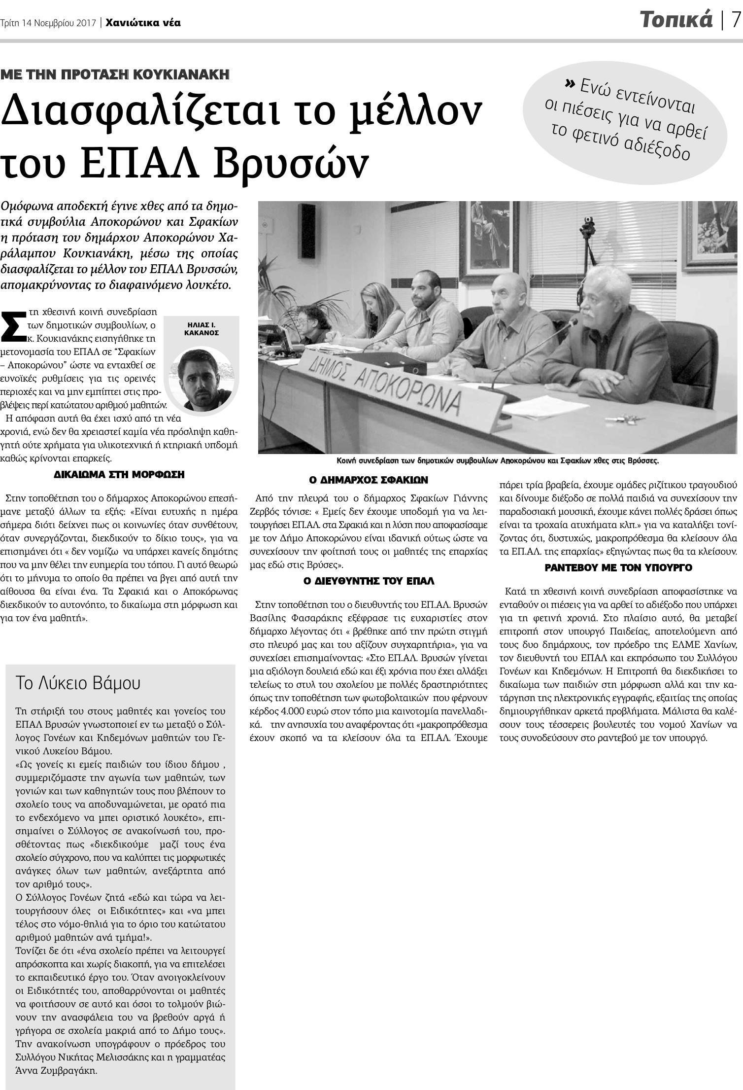 56pp_07