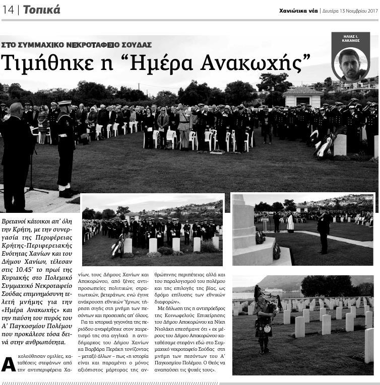 56pp_14