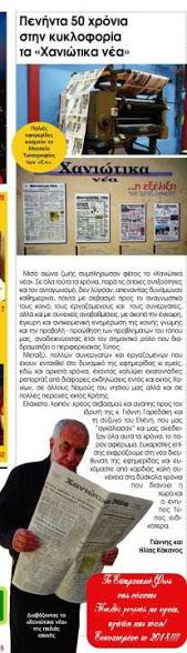 19 teuxos (Page 01)wtmk