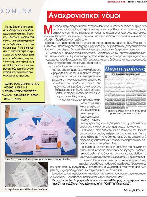 19 teuxos (Page 02)