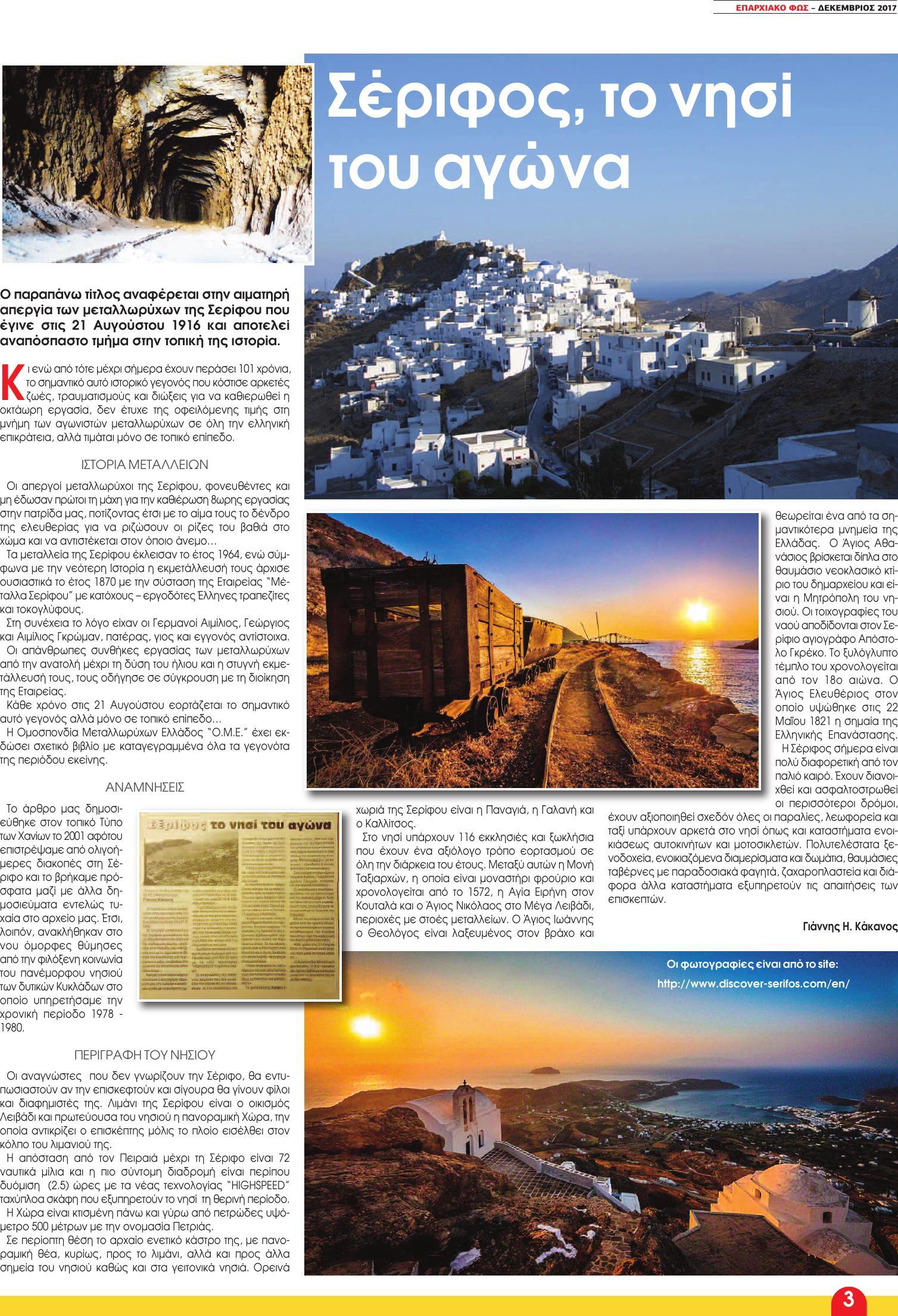 19 teuxos (Page 03)
