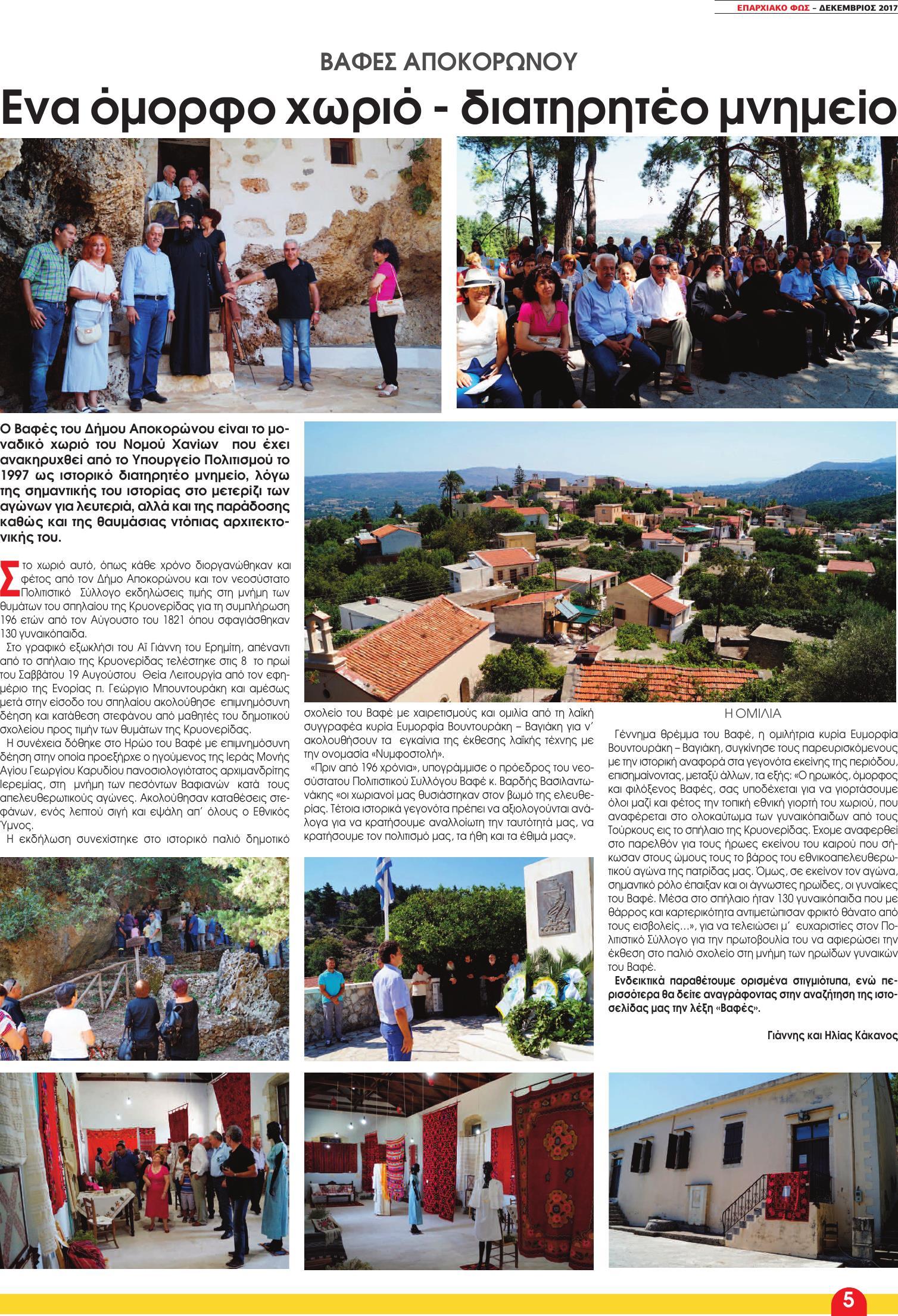 19 teuxos (Page 05)