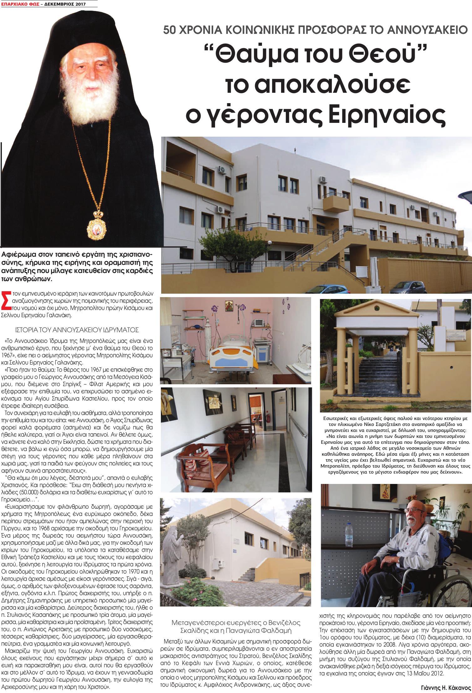 19 teuxos (Page 08)