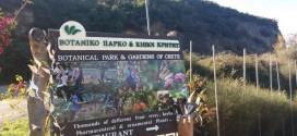 """Εκδρομές και παρέες από παντού στο """"Βοτανικό Πάρκο και Κήποι Κρήτης"""" (Και βίντεο)"""