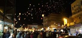 Μικρά αερόστατα αγάπης φώτισαν τον ουρανό των Χανίων (Και βίντεο)