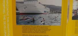 Πλούσιο φωτογραφικό υλικό στα εγκαίνια της έκθεσης για τα 50 χρόνια της ΑΝΕΚ