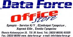 logo dataforce