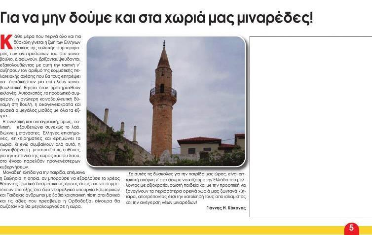 01-16-Page-05