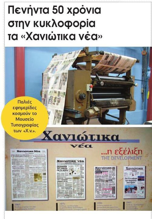 19-teuxos-Page-011