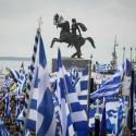 Η Μακεδονία είναι Ελλάδα