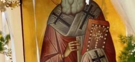 ΣΤΗ ΣΕΡΙΦΟ ΚΑΙ ΣΤΑ ΧΑΝΙΑ  – Η εορτή του Αγίου Αθανασίου