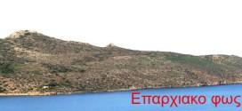 Θοδωρού, ένα ιστορικό νησί στα Χανιά