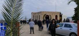 Πανηγυρικά εορτάστηκε η μικρή βυζαντινή εκκλησία της Υπαπαντής του Κυρίου στα Χανιά (Και βίντεο)