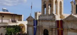 Η Κυριακή της Ορθοδοξίας στη Μονή Γωνιάς και τα 50χρονα της Ο.Α.Κ. ( Και βίντεο)