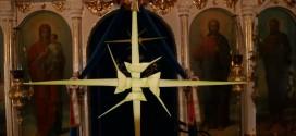 Στολίστηκαν οι Εκκλησίες για την Κυριακή των Βαΐων…