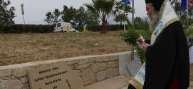ΣΤΗΝ ΚΙΣΑΜΟ  – Τιμήθηκε η Μάχη της Κρήτης στο νέο Μνημείο Πεσόντων (Και βίντεο)