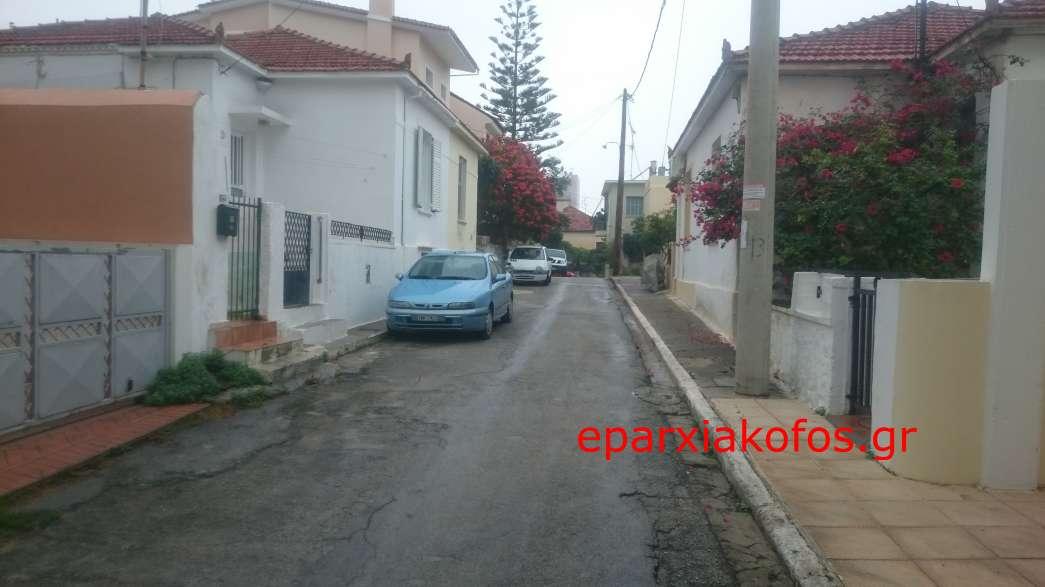 eparxiakofos00225