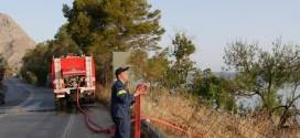 Συναγερμός στην Πυροσβεστική για πυρκαγιά στα Μεγάλα Χωράφια