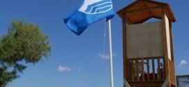 ΣΤΟΝ ΔΗΜΟ ΠΛΑΤΑΝΙΑ – Γαλάζια Σημαία στην ξενοδοχειακή μονάδα Γερανιώτη