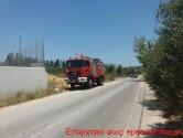 ΣΤΗΝ ΑΓΙΑ – Συναγερμός στην Πυροσβεστική για πυρκαγιά σε φωτοβολταικά