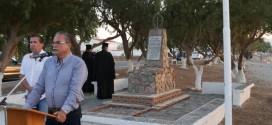 ΣΤΟ ΜΝΗΜΕΙΟ ΤΟΥ ΤΑΥΡΩΝΙΤΗ – Επιμνημόσυνη δέηση στους 12 εκτελεσθέντες από τους ναζί