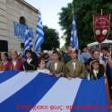 Μεγάλη συμμετοχή κόσμου υπέρ της Μακεδονίας στα Χανιά (Και βίντεο)