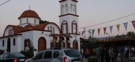 ΣΤΗΝ ΠΕΛΕΚΑΠΙΝΑ – Πανηγυρικός εσπερινός της Αγίας Ειρήνης Χρυσοβαλάντου