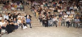 ΣΤΟΝ ΕΜΠΡΟΣΝΕΡΟ – Εκδήλωση με ιστορικά δρώμενα για Βενιζέλο και Μαρκάκη