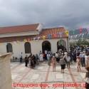 Με λαμπρότητα εορτάσθηκε ο ενοριακός ναός του Αγίου Ιωάννη
