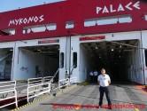 """Εγκαίνια στο πλωτό παλάτι  """"Cruse Ferry ΜΥΚΟΝΟS PALACE"""", των Μινωικών Γραμμών (Και βίντεο)"""