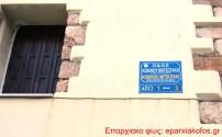 Μετονομάστηκε τμήμα της οδού Ακρωτηρίου σε Κωνσταντίνου Μητσοτάκη