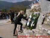 ΣΕ ΓΕΙΤΟΝΙΕΣ ΣΤ' ΑΣΚΥΦΟΥ – Μνήμη αγωνιστών  και εγκαίνια δημοτικού Μουσείου Παύλου Μπικουβάρη