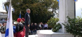 ΣΤΗΝ ΑΣΗ ΓΩΝΙΑ – Τιμήθηκε η επέτειος μνήμης πεσόντων αγωνιστών της ηρωικής Μάνης Λακωνίας