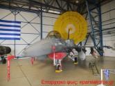 Γιορτάζει η Πολεμική Αεροπορία τον προστάτη της Αρχάγγελο Μιχαήλ