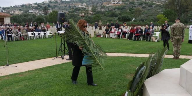 Τιμήθηκε η Ημέρα Μνήμης των 100 χρόνων από την ανακωχή του πυρός… (Και βίντεο)