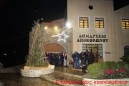 Ο Δήμος Αποκορώνου φωταγώγησε το Χριστουγεννιάτικο δένδρο