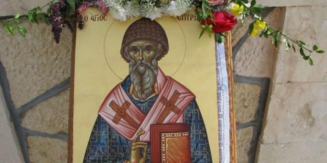 Ο εσπερινός και η Λειτουργία Αγίου Σπυρίδωνα στα Χανιά